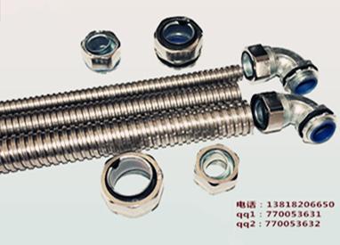 上海闵彬-金属软管制造商